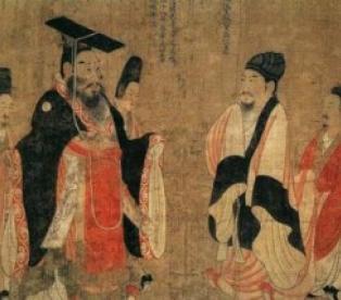 Культура древних китайцев