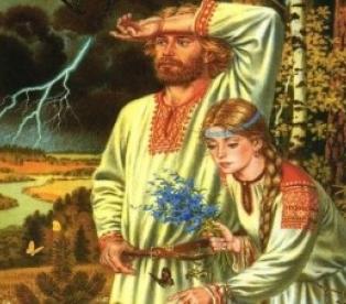 Религия и культы древних славян