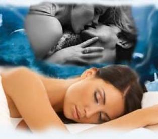 Сон о бывшем возлюбленном