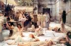 Религия древнего Рима