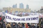 Культ Путина в современной России