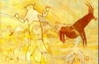 Религиозные верования древних людей