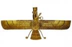 Древнейшая религия зороастризм