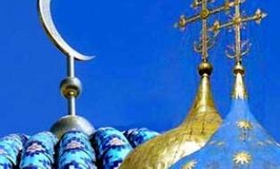 Роль религии в современном мире