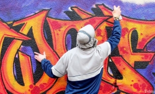 граффити - форма девиатного поведения
