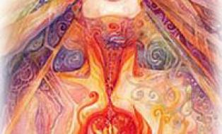 расширенное состояние сознания