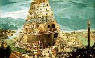 Религия древнего Вавилона
